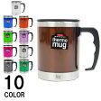 サーモマグ マグカップ 保温 マグ 400ml thermo mug 3281SDR 水筒 新生活 ご家庭で オフィスで アウトドアで エコ マイカップ ギフトにも好評 あす楽対応