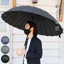 ワイドタイプ65 メンズ傘 24 本骨傘 和傘 匠 Takumi【かさ・カサ・パラソル・傘・レインコート】