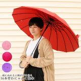雨に濡れるとわにゃんこが浮き出る16本骨撥水和傘 ジャンプ傘 わにゃんこ JK46【かさ?カサ?傘?アンブレラ】