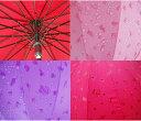 傘 レディース 16...