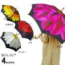 傘 レディース アート傘 フラワー JK38 雨傘 かさ 長傘 アンブレラ パラソル レイングッズ あす楽