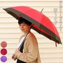 傘 レディース 12本骨 桜うさぎ JK-61 雨に濡れると柄が浮き出る 和傘 ジャンプ傘 撥水 蛇の目傘 長傘 雨傘 かさ あす楽
