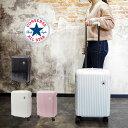 キャリーケース 機内持ち込み スーツケース ジッパーキャリー コンバース CONVERSE バッグ メンズ レディース 全3色 ジッパータイプ 4輪 32L 1-2泊 16-02 TSA 修学旅行 トラベル 旅行 送料無料