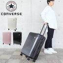 キャリーケース Mサイズ スーツケース ジッパーキャリー コンバース CONVERSE バッグ メンズ レディース ジッパータイプ 全3色 4輪 62L 3-4泊 16-03 トラベル 旅行 修学旅行 送料無料