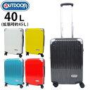 アウトドア キャリーケース 機内持ち込み 拡張式ファスナー スーツケース メンズ/レディース outdoor products 全5色 40L - 45L OD-0757-50 拡張機能 旅行 おしゃれ キャリーバッグ かわいい バッグ ケース トラベル 修学旅行 送料無料