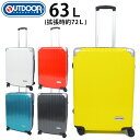 アウトドア キャリーケース 拡張式ファスナー スーツケース メンズ/レディース outdoor products 全5色 63L - 72L OD-0757-60 拡張機能 旅行 おしゃれ キャリーバッグ かわいい バッグ ケース トラベル 修学旅行 送料無料