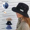 ショッピング日よけ メール便 帽子 レディース 2way サファリハット 全3色 30-3224 ハット UVカット おしゃれ 日よけ 夏 かわいい ガーデニング 紫外線対策 日焼け防止 紐付き フェス 送料無料