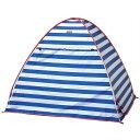 送料無料 ポップアップテント フルクローズ UV テント 着替え LSL イベント 外遊び ビーチ 運動会 野外フェス 星空観測 大活躍 UV 遮蔽率90%以上
