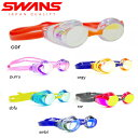 ゴーグル 水泳 子供 ジュニア SWANS スワンズ SR11JM 子供用 スイミング 競泳 ジム スイムゴーグル7歳〜12歳 対応タイプ スイミンググラス 水中メガネ