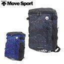 送料無料 リュック メンズ デサント ムーブスポーツ Move Sport DESCENTE DAC-8620 スクエア リュックサック バックパック 高校生 通学 リュック あす楽