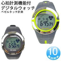 ランニングウォッチ 心拍計 クレファー CREPHA 腕時計 メンズ TS-DO28 15ラップ計測可能 デジタルウォッチ スポーツウォッチ レディース
