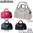 送料無料 ボストンバッグ アディダス スポーツバッグ adidas bip51 ショルダーバッグ 遠征 メンズ 修学旅行 旅行かばん 通学