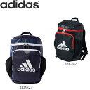 リュック キッズ 子供 アディダス 男の子 女の子 adidas DMD15 リュックサック スポーツバッグ バックパック デイパック 子供用 鞄 かばん 通学 おでかけ あす楽
