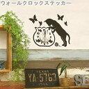 ウォール クロック ステッカー キャット フィッシュ ボウル Wall Clock Sticker