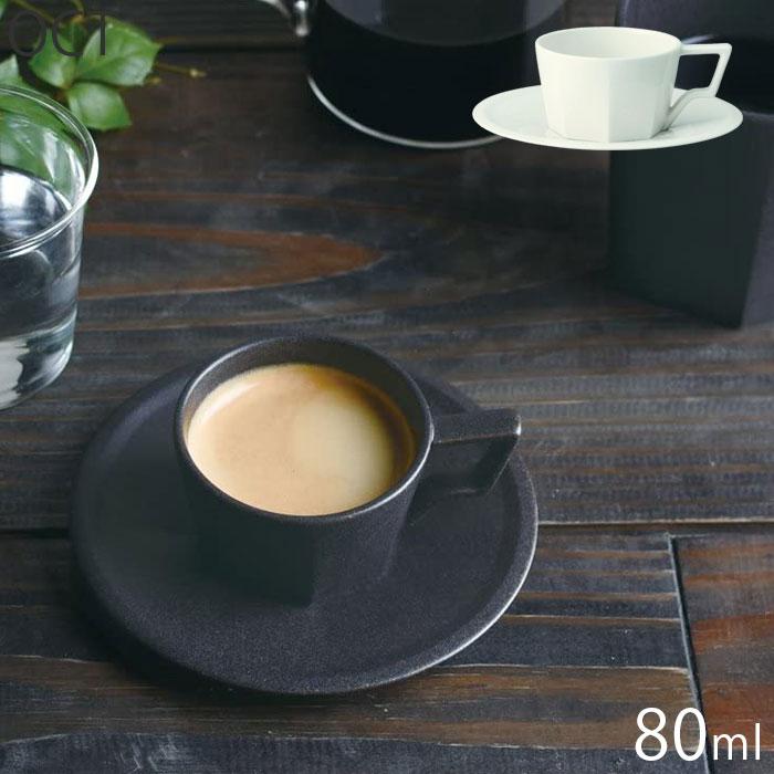 キントー コーヒーカップ OCT カップ&ソーサー