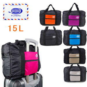 コンパクトポケッタブルバッグ コンパクト 折りたたみ スーツケース