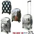 送料無料 キャリーケース 37L AIR LINEエアーライン AL5267 機内持ち込みサイズ 転写プリントスーツケース あす楽対応 05P03Sep16