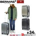 bermas バーマス スーツケース Sサイズ 機内持ち込み 34L 軽量 フロントオープン バーマス プレステージ2 60261 ファスナータイプ 2〜3..