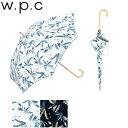 ショッピングレイン 傘 レディース 雨傘 長傘 58cm 晴雨兼用 w.p.c 木製手元 ペールリーフ ホワイト/ネイビー 1498-08 雨具 uvカット レイングッズ 手開き おしゃれ