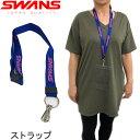スワンズ SWANS ネックストラップ IDケース用 ストラップ メンズ/レディース NAV 約900mm SA111 キー 鍵 IDケース スイム 水泳 大会 郵 メール便 対応