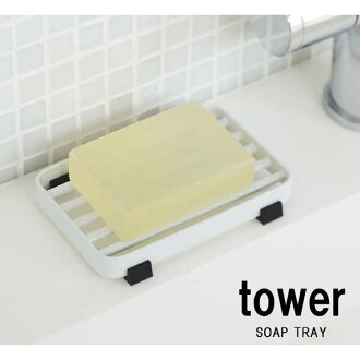 zakka green  라쿠텐 일본: 비누 트레이 탑 · 비누 보관/욕실/목욕 ...