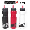 SIGG ボトル 0.75L ニューアクティブトップ ダイナミック0.75L アルミボトル 水筒 スポーツ レジャー オフォス スクールにエコボトル ..