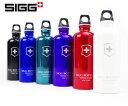 SIGG ボトル 0.6L トラベラーエンブレム0.6L アウトドア アルミボトル 水筒 スポーツ レジャー オフォス スクールにエコボトル 世界の5..