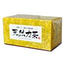 天然力茶(旧 百年茶)1箱