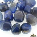 【只今10%増量中!】【新着商品】さざれ石 タンブル型 天然石 ブルーメノウ 約80g前後 A(大-