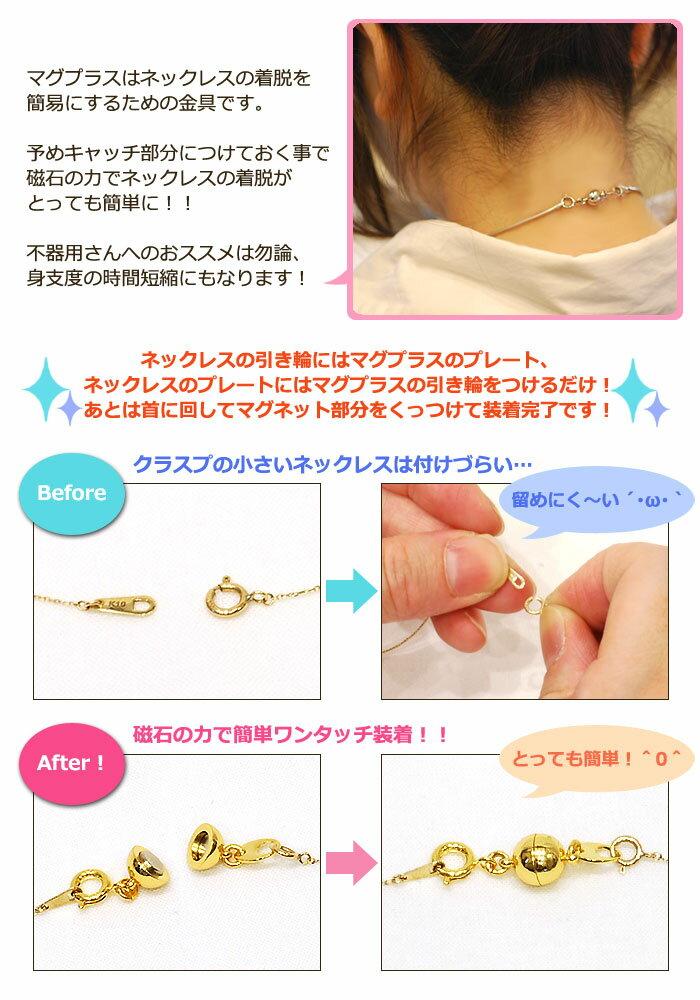 【メール便送料無料】ネックレス簡易 着脱 金具...の紹介画像3