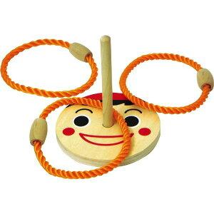 木製わなげあそび(ピノキオ) 輪投げ 話題 人気 送料