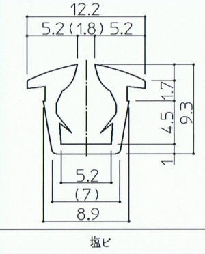 【 TOTO ユニットバス 出入口ドア用 グレチャン 】面材厚み 4ミリ用 ホワイト色 長さ5m
