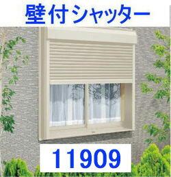 窓シャッター 防犯 簡単取付 後付 壁付 リフォ...の商品画像