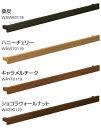 YKKAP ルシアス 窓手すり 2型 【150】