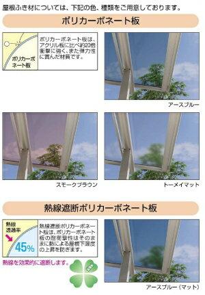 戸建住宅2階バルコニー用の屋根『ヴェクター』(...の紹介画像3
