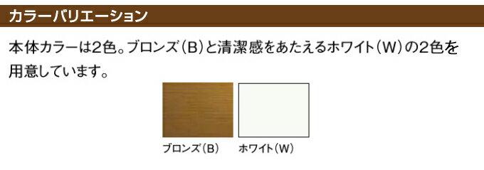 LIXIL BF浴室3枚引戸 1620 バリア...の紹介画像3