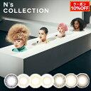 б┌10бєOFFепб╝е▌еє╟█╔█├цбкб█елеще│еє еяеєе╟б╝ Nб╟s COLLECTION 1DAYбб┼╧╩╒─╛╚■ 4╚в40╦ч(10╦ч╞■дъ 4╚ве╗е├е╚)еие╠е║е│еьепе╖ечеє 14.2mm ┼┘двдъ ┼┘д╩д╖ 1dayбб елещб╝е│еєе┐епе╚еьеєе║ 1╞№╗╚дд╝╬д╞