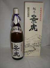 越乃景虎 有機米純米吟醸酒