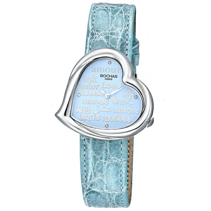 ハート型のレディース時計 フランスのラグジュアリーブランド ROCHAS(ロシャス)RJ69 サックスブルー/シルバー/サックスブルー [日本正規総代理店][正規輸入品][送料無料]フランスの有名ブランド ロシャスのレディース腕時計