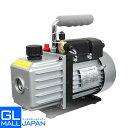 電動真空ポンプ60L 逆流防止機能付 / 真空引き エアコン修理
