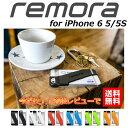 iPhoneの背面に3枚(iPhone6/6Sバージョン)、または2枚(iPhone5/5Sバージョン)のカードを収納できます。クレジットカードやICカード、免許証を入れればもうおサイフいらず。