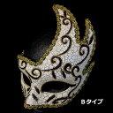 送料無料♪仮面Bタイプ 仮面舞踏会 masquerade 仮面 マスク コスプレ マスカレード お面 全6種♪代引は別途送料
