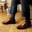ナイガイ SUPERIOR(スーペリオール) シルク( 絹 )100% 高級 靴下 メンズ 無地クルー丈