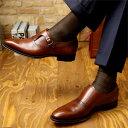 ナイガイ SUPERIOR(スーペリオール) シルク( 絹 )100% 高級 靴下 メンズ 無地リブ クルー丈 ソックス 2230-354全品 ポイント10倍 10P03Dec16