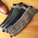 ナイガイ F&H(エフアンドエイチ)部位で編み方を変えたトリプルニット《カシミヤ混》 メンズ ハイソックス 靴下 2271-408全品 ポイント10倍