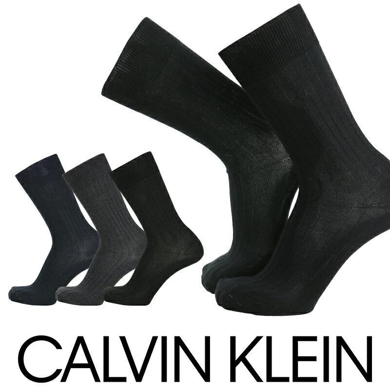 Calvin Klein ( カルバンクライン ...の商品画像
