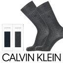 【送料無料】Calvin Klein ( カルバンクライン )Dress ビジネス ロゴ刺繍 リブ クルー丈 ソックス ブランド靴下2足組ギフトセット メンズ ソックス オールシーズン用 靴下男性 メンズ プレゼント 贈答 ギフトCK-20