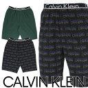 セール!50%OFFCalvin Klein ID Sleep カルバンクライン ID スリープショートパンツ5368-1347 NM1347日本サイズ(M・L)男性 メンズ プレゼント ギフトポイント10倍