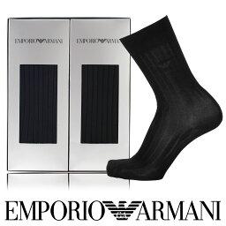 【送料無料】EMPORIO ARMANI ( エンポリオ アルマーニ ) メンズ ソックス オールシーズン用 靴下 Dress リブ クルー丈 ソックス ブランド靴下2足組ギフトセットプレゼント 誕生日 ギフト 贈答品 お祝いEA-2Pポイント10倍