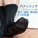 During all refreshment hole mesh checked pattern business men socks 220-250 comfortable  _ packing choice sybp smtb-k articles point 10 times enforcement fast-dry Nippon Shoe lower [40% OFF sale] sweat perspiration of the Toray &quot;Theo alpha&quot; use! fs2gm 10P17May13